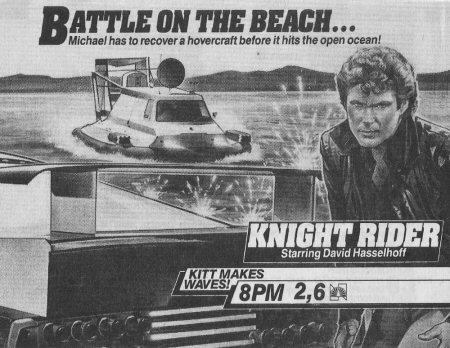 Knight Rider Archives Many Happy Returns 1985